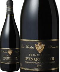 プリンチペスコ ピノ・ノワール 2015 カステッラーニ 赤  Principesco Pinot Noir  スピード出荷