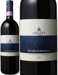 ブルネッロ・ディ・モンタルチーノ 2004 ピアン・デッロリーノ 赤  Brunello di Montalcino / Pian Dell'Orino   スピード出荷