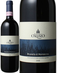 ブルネッロ・ディ・モンタルチーノ 2006 ピアン・デッロリーノ 赤  Brunello di Montalcino / Pian Dell'Orino   スピード出荷