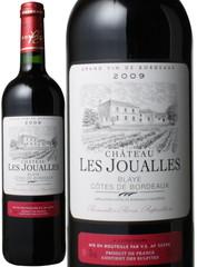 シャトー・レ・ジュワユ 2009 赤  Chateau Les Joualles 2009  スピード出荷