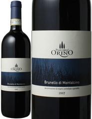【10%OFFセール】ブルネッロ・ディ・モンタルチーノ 2007 ピアン・デッロリーノ 赤  Brunello di Montalcino / Pian Dell'Orino   スピード出荷