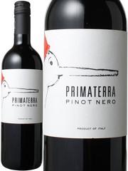 ピノ・ネロ 2016 プリマテッラ 赤 Pinot Nero / Primaterra  スピード出荷