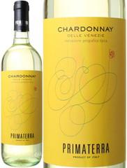シャルドネ 2014 プリマテッラ 白  Chardonnay / Primaterra  スピード出荷