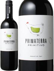 プリミティーヴォ・プーリア 2016 プリマテッラ 赤  Primitivo / Primaterra  スピード出荷