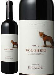 ボルゲリ [2015] バローネ・リカーゾリ <赤> <ワイン/イタリア> Bolgheri / Barone Ricasoli  スピード出荷