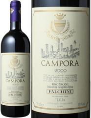 カンポラ 2000 ファルキーニ 赤  Campora / Falcini  スピード出荷