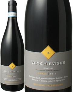 ヴェッキェヴィーニェ コルトナ シラー 2013 ダレッサンドロ 赤 Borgo Syrah Vecchie Vigne / Luigi d'Alessandro  スピード出荷