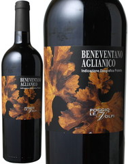 アリアニコ ベネヴェンターノ 2015 ポッジョ・レ・ヴォルピ 赤   Beneventano Aglianico / Poggio Le Volpi  スピード出荷 ※ヴィンテージが異なる場合があります。