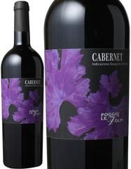 カベルネ ラツィオ 2015 ポッジョ・レ・ヴォルピ 赤 Cabernet / Poggio Le Volpi  スピード出荷
