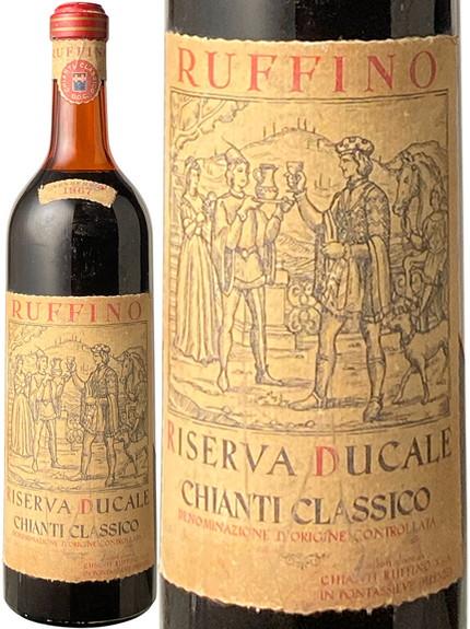 キャンティ・クラシコ・リゼルヴァ ドゥカーレ 1967 ルフィーノ 赤  Chianti Classico Riserva Ducale / Ruffino  スピード出荷