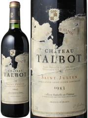 シャトー・タルボ 1983 赤  Chateau Talbot 1983   スピード出荷