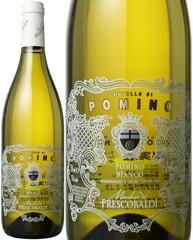 ポミーノ・ビアンコ カステッロ・ディ・ポミーノ 2013 フレスコバルディ 白  Pomino Bianco / Frescobaldi   スピード出荷