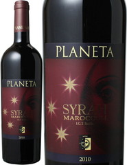 シラー マロッコリ 2013 プラネタ 赤 Syrah Maroccoli / Planeta  スピード出荷