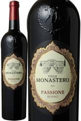 ヴィッラ・モナステロ パッショーネ・ロッソ 2014 トンマージ・ファミリー・エステート 赤  Villa Monastero Passione Rosso / Tommasi Family Estate  スピード出荷
