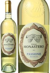 ヴィッラ・モナステロ パッショーネ・ビアンコ 2015 トンマージ・ファミリー・エステート 白  Villa Monastero Passione Bianco / Tommasi Family Estate  スピード出荷