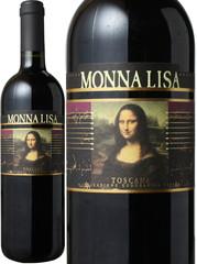 モナリザ 2015 カンティーネ・レオナルド・ダ・ヴィンチ 赤 Monnalisa / Cantine Leonardo da Vinci  スピード出荷