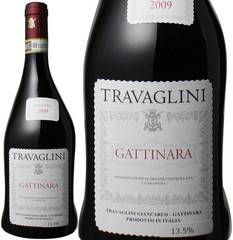 ガッティナーラ 2010 トラヴァリーニ 赤  Gattinara / Travaglini  スピード出荷