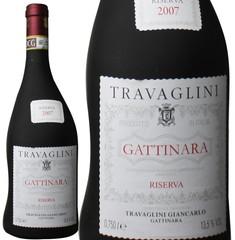 ガッティナーラ・リゼルヴァ 2007 トラヴァリーニ 赤  Gattinara Riserva / Travaglini  スピード出荷