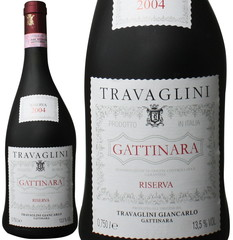ガッティナーラ・リゼルヴァ 2004 トラヴァリーニ 赤  Gattinara Riserva / Travaglini  スピード出荷