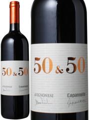 50&50 (チンクァンタ・エ・チンクァンタ) 2000 アヴィニョネージ&カパンネッレ 赤