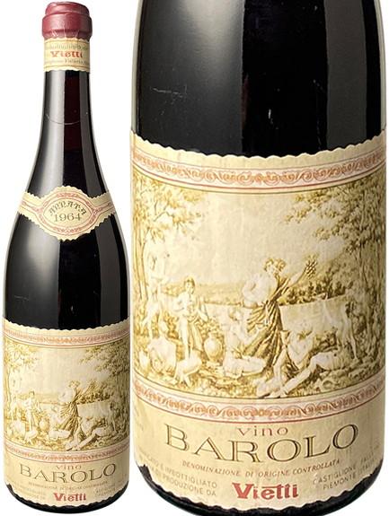 バローロ 1964 ヴィエッティ 赤  Barolo / Vietti  スピード出荷