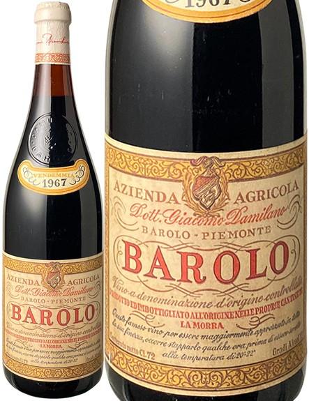 バローロ 1967 ダミラノ 赤  Barolo / Damilano  スピード出荷
