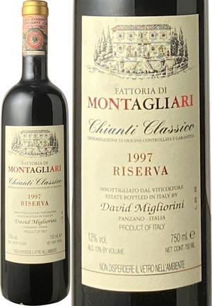 キャンティ・クラシコ・リゼルヴァ 1997 モンタリアーリ 赤  Chianti Classico Riserva / Montagliari  スピード出荷