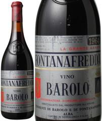 バローロ 1964 フォンタナフレッダ 赤  Barolo 1964 / Fontanafredda  スピード出荷