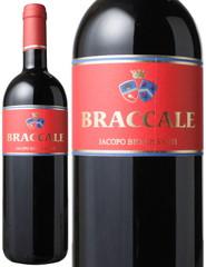 ブラッカーレ 2011 ヤコポ・ビオンディ・サンティ 赤  Braccale / Jacopo Biondi Santi   スピード出荷
