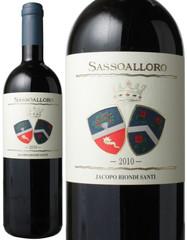 サッソアローロ 2010 ヤコポ・ビオンディ・サンティ 赤  Sassoalloro Oro / Jacopo Biondi Santi   スピード出荷