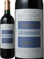 シャトー・モーカイユ・フェルタン 2001 赤  Chateau Maucaillou Felletin   スピード出荷