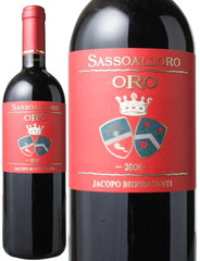 サッソアローロ オロ 2006 ヤコポ・ビオンディ・サンティ 赤  Sassoalloro Oro / Jacopo Biondi Santi   スピード出荷