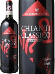 キャンティ・クラシコ ロッジャ・デル・コンテ 2015 レ・キアンティジャーネ 赤 ※ヴィンテージが異なる場合がございますのでご了承ください Chianti Classico Loggia del Conte / Le Chintigiane   スピード出荷