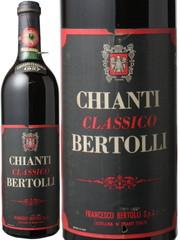 キャンティ・クラシコ 1957 ベルトーリ 赤  Chianti Classico / Bertolli  スピード出荷