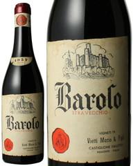 バローロ・リゼルヴァ ストラヴェッキオ 1957 ヴィエッティ 赤  Barolo Riserva Stravecchio / Vietti  スピード出荷