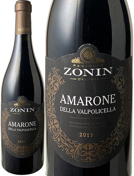 【1本で送料無料】アマローネ・デッラ・ヴァルポリチェッラ 2015 ゾーニン 赤  Amarone della Valpolicella / Zonin  スピード出荷