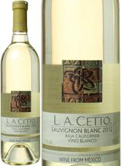 ラセット ソーヴィニヨン・ブラン 2017 白 ※ヴィンテージが異なる場合がございますのでご了承ください L.A.Cetto Sauvignon Blanc   スピード出荷