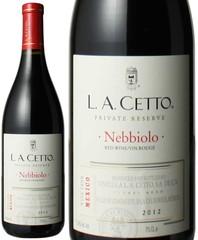 ラセット ネッビオーロ プライベート・リザーブ 2014 赤 L.A.Cetto Nebbiolo Private Reserve   スピード出荷