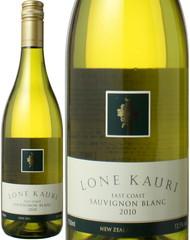 ローン・カウリ ソーヴィニヨン・ブラン 2016 白 Lone Kauri Sauvignon Blanc   スピード出荷