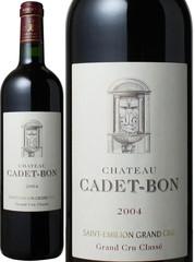 シャトー・カデ・ボン 2004 赤  Chateau Cadet Bon 2004   スピード出荷