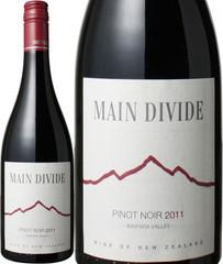 メイン・ディヴァイド・ピノ・ノワール 2015 ペガサス・ベイ 赤※ヴィンテージが異なる場合がございます。 Main Divide Pinot Noir   スピード出荷