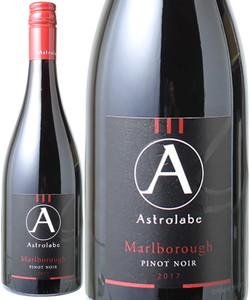 マールボロ ピノ・ノワール 2015 アストロラーベ・ワインズ 赤  Pinot Noir Marlborough / Astrolabe   スピード出荷