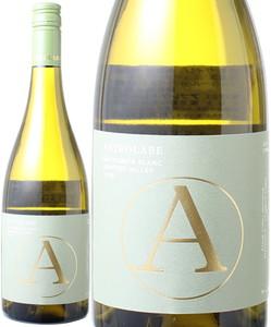 アワテレ ソーヴィニヨン・ブラン 2017 アストロラーベ・ワインズ 白 Sauvignon Blanc Awatere Valley / Astrolabe   スピード出荷