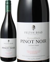 バノックバーン ピノ・ノワール 2016 フェルトン・ロード 赤 Bannockburn Pinot Noir / Felton Road   スピード出荷