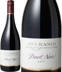 アタ・ランギ ピノ・ノワール 2015 赤 Ata Rangi Pinot Noir Martinborough  スピード出荷