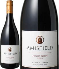 アミスフィールド ピノ・ノワール 2014 赤  Amisfield Pinot noir  スピード出荷