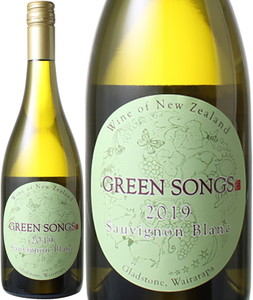 ソーヴィニヨン・ブラン 2016 アタマイビレッジ 白  Atamai Sauvignon Blanc  スピード出荷