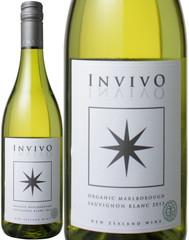 マールボロ ソーヴィニヨン オーガニック 2013 インヴィーヴォ 白  Sauvignon Blanc / Invivo  スピード出荷
