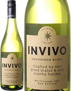 マールボロ ソーヴィニヨン・ブラン 2018 インヴィーヴォ 白 Sauvignon Blanc / Invivo  スピード出荷