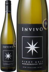 マールボロ ピノ・グリ 2013 インヴィーヴォ 白  Marlborough Pinot Gris / Invivo  スピード出荷